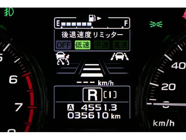 2.0XTアイサイト ナビ Rカメラ ETC ドラレコ付(33枚目)