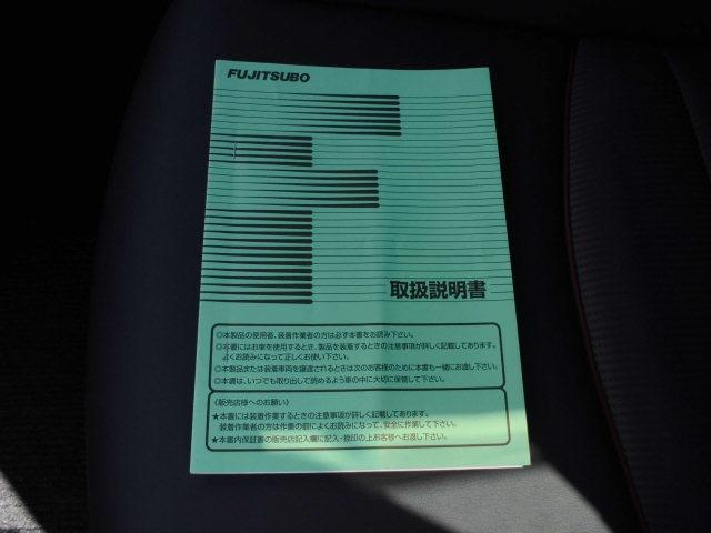 1.5 XD ツーリング ディーゼルターボ 4WD ナビ&T(19枚目)