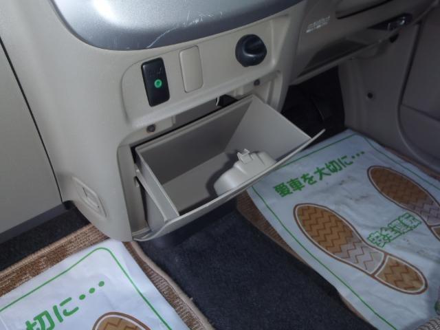「ダイハツ」「タント」「コンパクトカー」「長野県」の中古車15