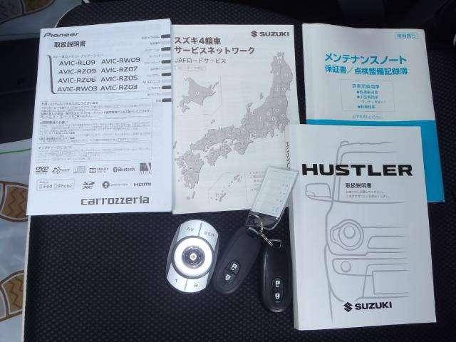 Xターボ  4WD HID バックカメラ ナビフルセグ(17枚目)