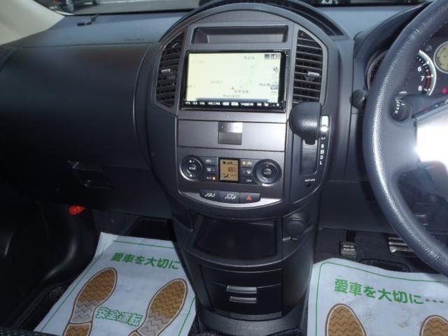 「日産」「ラフェスタ」「ミニバン・ワンボックス」「長野県」の中古車4
