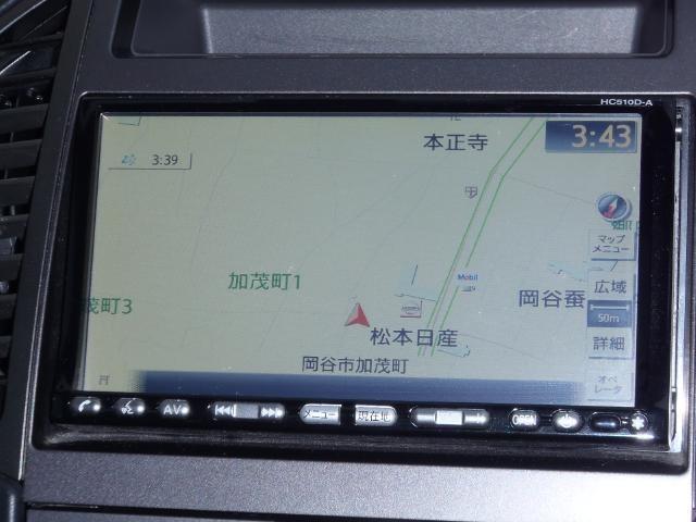 「日産」「ラフェスタ」「ミニバン・ワンボックス」「長野県」の中古車5