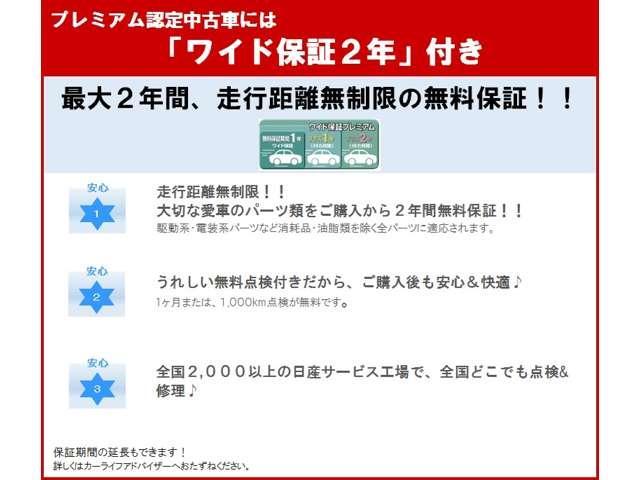 「日産」「リーフ」「コンパクトカー」「長野県」の中古車2