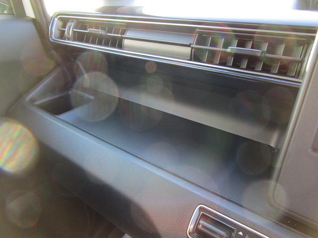 25周年記念車 HYBRID FXリミテッド 4WD(37枚目)