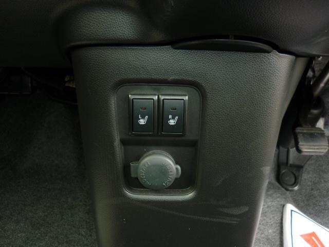 HYBRID FZ 4WD 全方位モニター用カメラ付き(26枚目)
