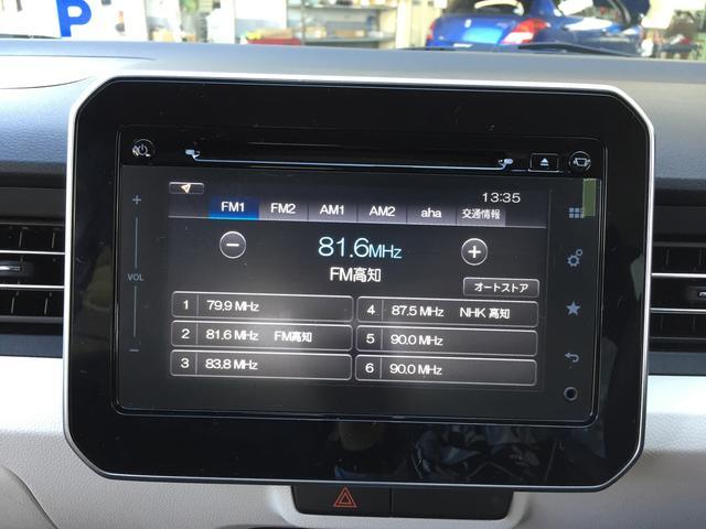 「スズキ」「イグニス」「SUV・クロカン」「高知県」の中古車23