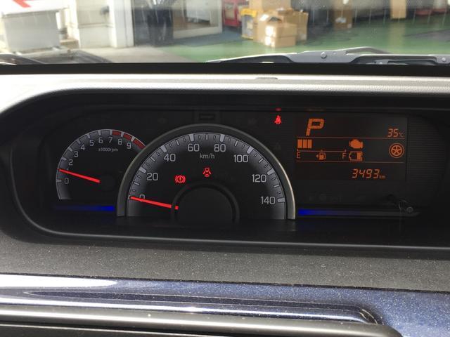 25周年記念車 HYBRID FXリミテッド(19枚目)