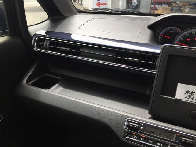 25周年記念車 HYBRID FXリミテッド(25枚目)