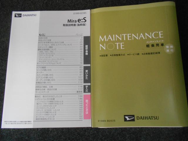 X SAIII CD付き(39枚目)
