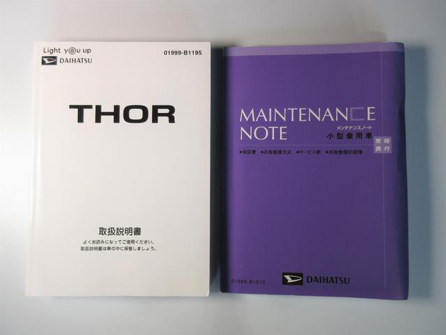 G ワンオーナー車 両側パワースライドドア 衝突被害軽減システム 誤発進抑制制御機能 バックカメラ 電動ドアミラー スマートキー オートマチックハイビーム(14枚目)