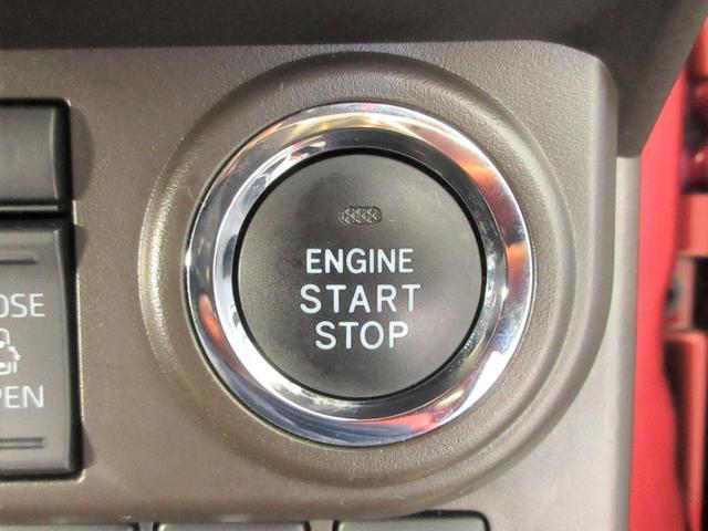 G ワンオーナー車 両側パワースライドドア 衝突被害軽減システム 誤発進抑制制御機能 バックカメラ 電動ドアミラー スマートキー オートマチックハイビーム(19枚目)