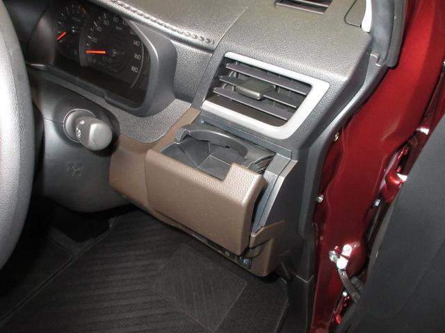 G ワンオーナー車 両側パワースライドドア 衝突被害軽減システム 誤発進抑制制御機能 バックカメラ 電動ドアミラー スマートキー オートマチックハイビーム(24枚目)
