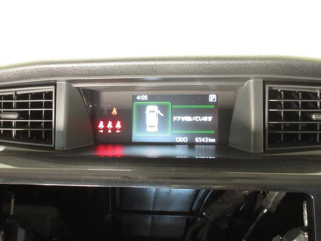 G ワンオーナー車 両側パワースライドドア 衝突被害軽減システム 誤発進抑制制御機能 バックカメラ 電動ドアミラー スマートキー オートマチックハイビーム(28枚目)