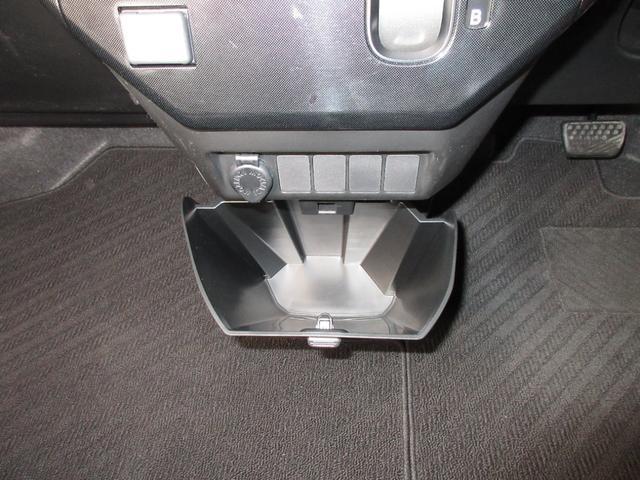 G ワンオーナー車 両側パワースライドドア 衝突被害軽減システム 誤発進抑制制御機能 バックカメラ 電動ドアミラー スマートキー オートマチックハイビーム(31枚目)