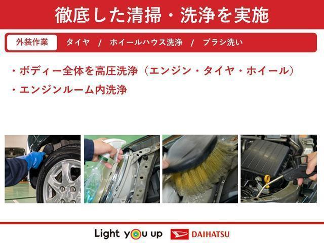G ワンオーナー車 両側パワースライドドア 衝突被害軽減システム 誤発進抑制制御機能 バックカメラ 電動ドアミラー スマートキー オートマチックハイビーム(56枚目)