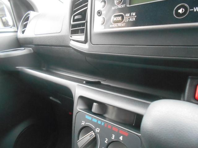 L SAIII ワンオーナー車 キーレスエントリー 衝突被害軽減システム 誤発進抑制制御機能 レーンアシスト オートマチックハイビーム オートライト 衝突安全ボディ クリアランスソナー VSC(12枚目)