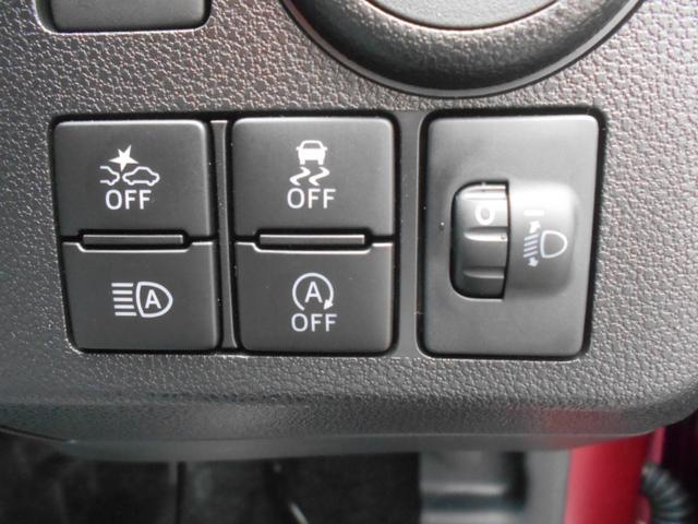 L SAIII ワンオーナー車 キーレスエントリー 衝突被害軽減システム 誤発進抑制制御機能 レーンアシスト オートマチックハイビーム オートライト 衝突安全ボディ クリアランスソナー VSC(18枚目)