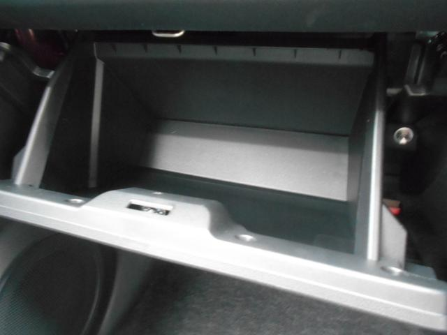 L SAIII ワンオーナー車 キーレスエントリー 衝突被害軽減システム 誤発進抑制制御機能 レーンアシスト オートマチックハイビーム オートライト 衝突安全ボディ クリアランスソナー VSC(21枚目)
