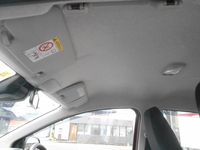 L SAIII ワンオーナー車 キーレスエントリー 衝突被害軽減システム 誤発進抑制制御機能 レーンアシスト オートマチックハイビーム オートライト 衝突安全ボディ クリアランスソナー VSC(25枚目)