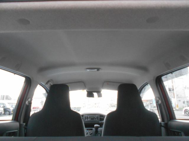 L SAIII ワンオーナー車 キーレスエントリー 衝突被害軽減システム 誤発進抑制制御機能 レーンアシスト オートマチックハイビーム オートライト 衝突安全ボディ クリアランスソナー VSC(29枚目)