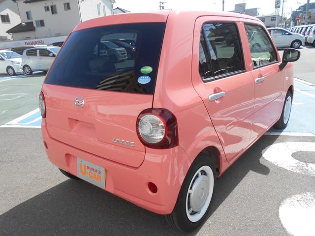 「ダイハツ」「ミラトコット」「軽自動車」「香川県」の中古車8