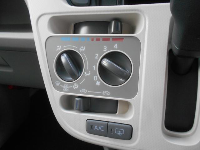 L SAIII ワンオーナー車 キーレスエントリー 衝突被害軽減システム 誤発進抑制制御機能 レーンアシスト オートマチックハイビーム 衝突安全ボディ VSC アイドリングストップ(10枚目)