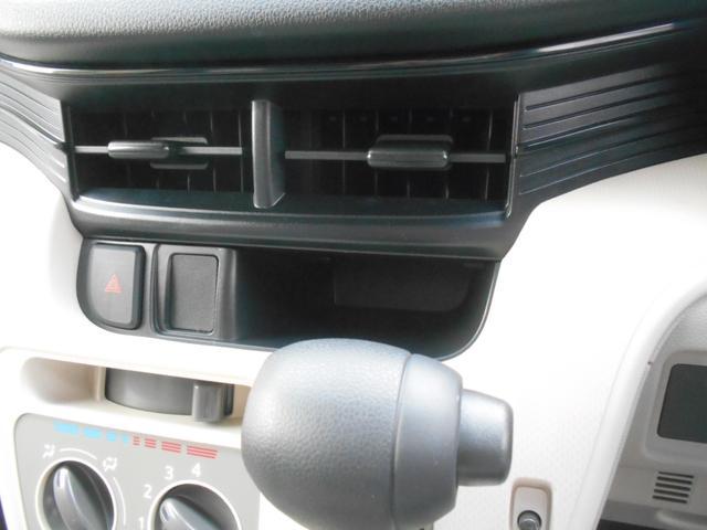 L SAIII ワンオーナー車 キーレスエントリー 衝突被害軽減システム 誤発進抑制制御機能 レーンアシスト オートマチックハイビーム 衝突安全ボディ VSC アイドリングストップ(11枚目)