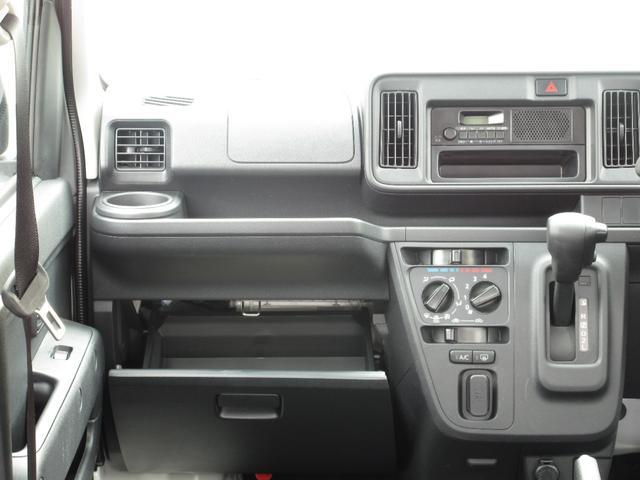デラックスSAIII ワンオーナー車 キーレスエントリー LEDヘッドランプ オートライト オートハイビーム アイドリングストップ 衝突被害軽減システム VSC(20枚目)