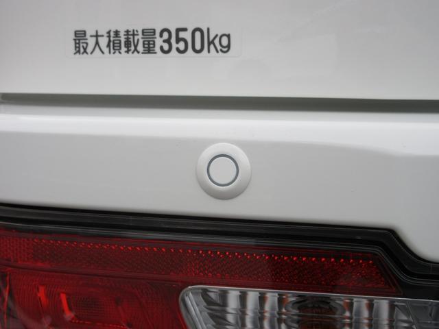 デラックスSAIII ワンオーナー車 キーレスエントリー LEDヘッドランプ オートライト オートハイビーム アイドリングストップ 衝突被害軽減システム VSC(30枚目)