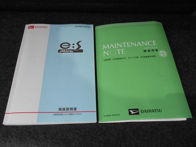 X メモリアルエディション CD付き(20枚目)
