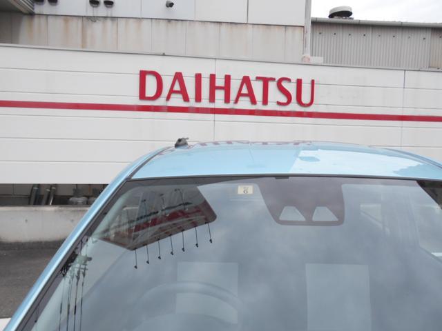 「ダイハツ」「ミライース」「軽自動車」「香川県」の中古車4