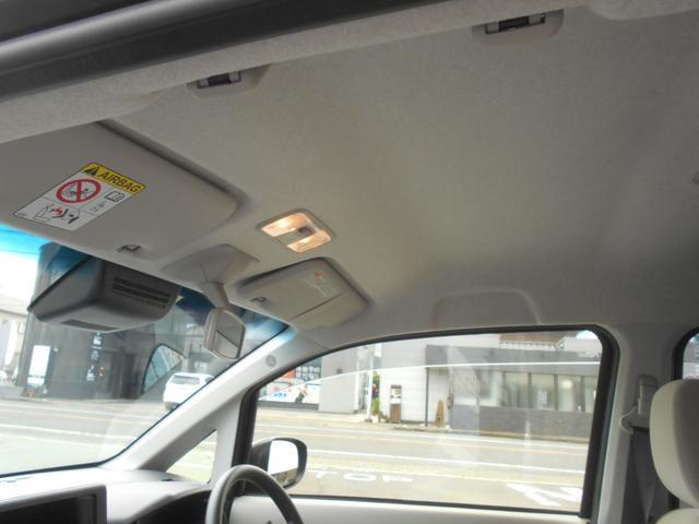 L SAIII ワンオーナー車 キーレスエントリー 衝突被害軽減システム 誤発進抑制制御機能 レーンアシスト オートマチックハイビーム アイドリングストップ 衝突安全ボディ VSC(26枚目)