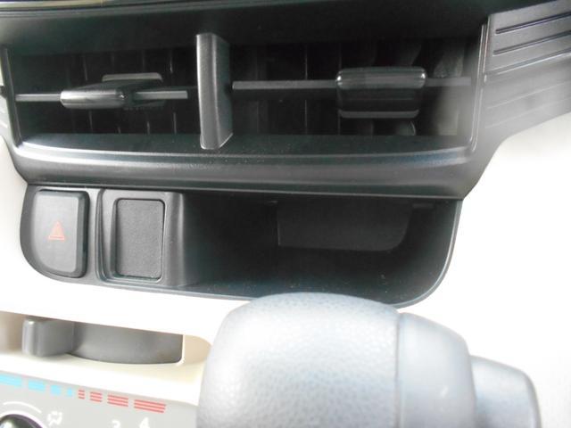 L SAIII ワンオーナー車 キーレスエントリー 衝突被害軽減システム 誤発進抑制制御機能 レーンアシスト オートマチックハイビーム 衝突安全ボディ アイドリングストップ VSC(12枚目)