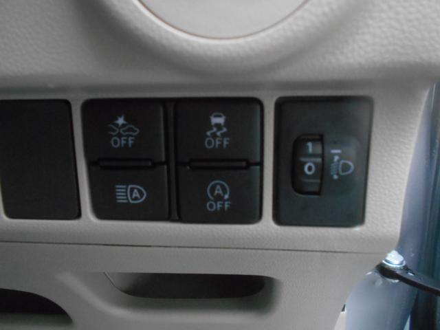L SAIII ワンオーナー車 キーレスエントリー 衝突被害軽減システム 誤発進抑制制御機能 レーンアシスト オートマチックハイビーム 衝突安全ボディ アイドリングストップ VSC(15枚目)