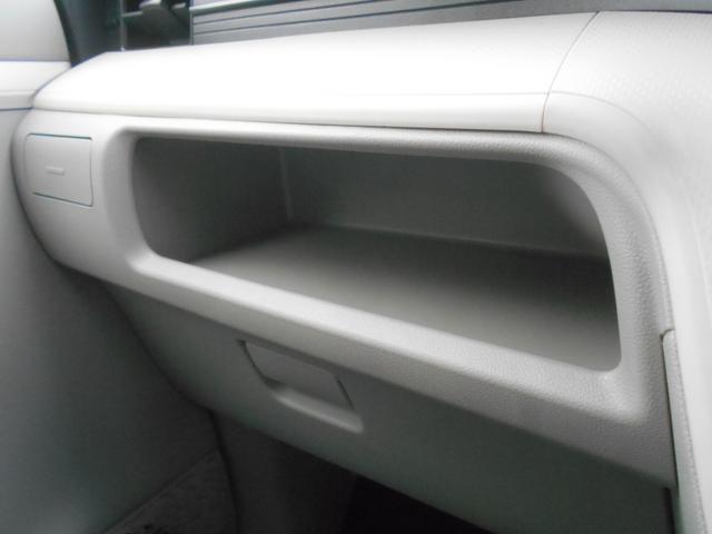 L SAIII ワンオーナー車 キーレスエントリー 衝突被害軽減システム 誤発進抑制制御機能 レーンアシスト オートマチックハイビーム 衝突安全ボディ アイドリングストップ VSC(19枚目)
