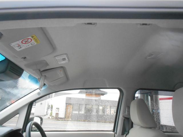 L SAIII ワンオーナー車 キーレスエントリー 衝突被害軽減システム 誤発進抑制制御機能 レーンアシスト オートマチックハイビーム 衝突安全ボディ アイドリングストップ VSC(28枚目)
