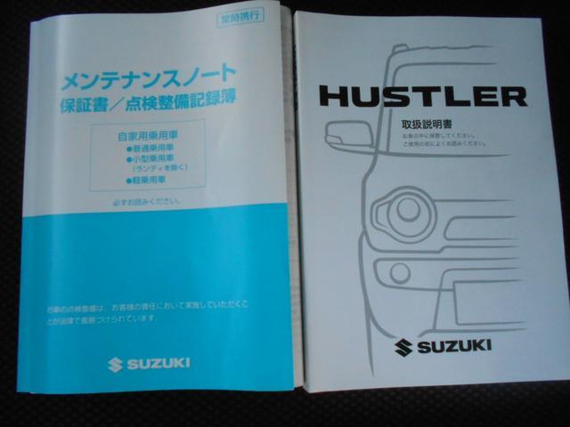 Jスタイル  CD付き(39枚目)