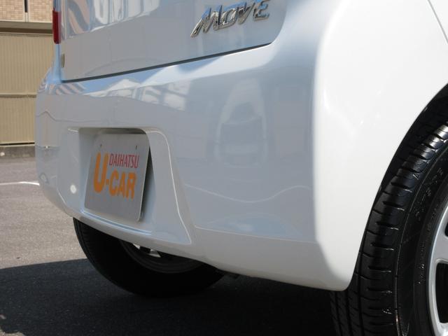 X スマートセレクションSA ワンオーナー車 純正ナビ 純正バックカメラ 純正アルミホイール オートライト スマートキー アイドリングストップ オートエアコン(34枚目)