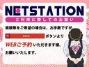 カスタム X(3枚目)