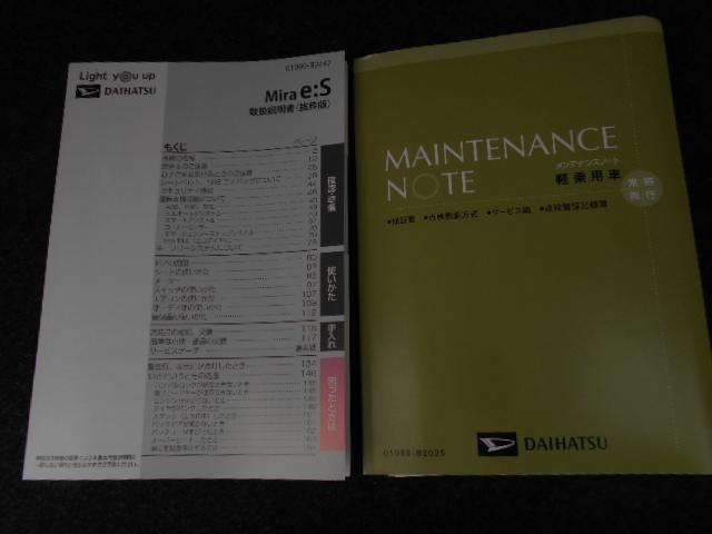 L SAIII CD付き(20枚目)