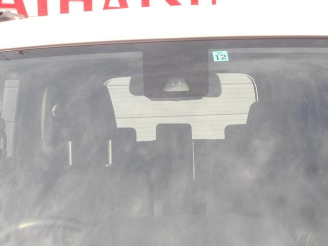 カスタムG SAII 両側電動スライドドア付き(4枚目)