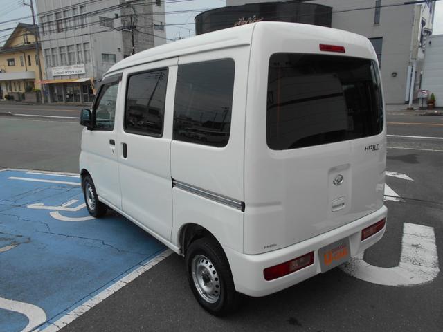 「ダイハツ」「ハイゼットカーゴ」「軽自動車」「香川県」の中古車8