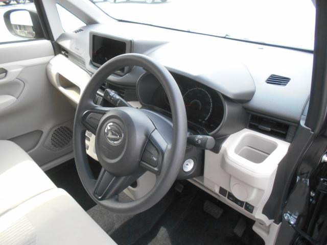 L SAIII ワンオーナー車 キーレスエントリー 衝突被害軽減システム 誤発進抑制制御機能 レーンアシスト オートマチックハイビーム(8枚目)