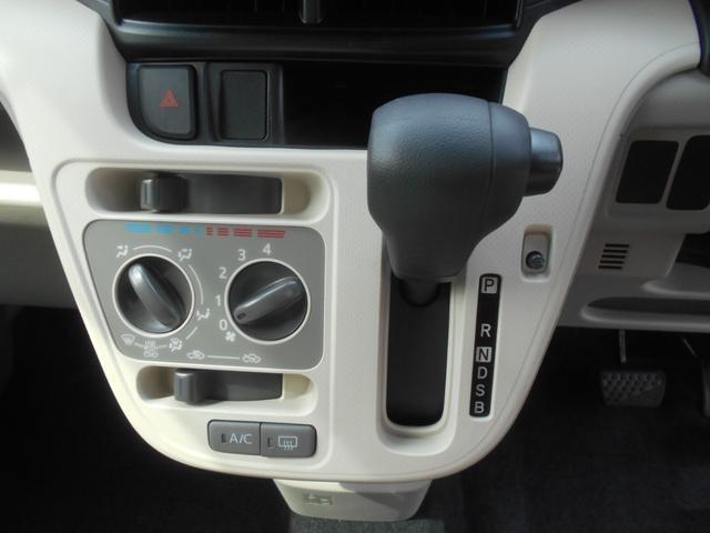 L SAIII ワンオーナー車 キーレスエントリー 衝突被害軽減システム 誤発進抑制制御機能 レーンアシスト オートマチックハイビーム(13枚目)