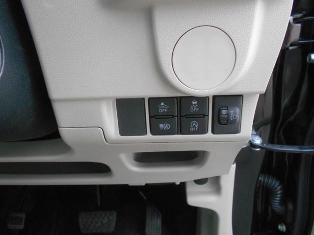 L SAIII ワンオーナー車 キーレスエントリー 衝突被害軽減システム 誤発進抑制制御機能 レーンアシスト オートマチックハイビーム(16枚目)