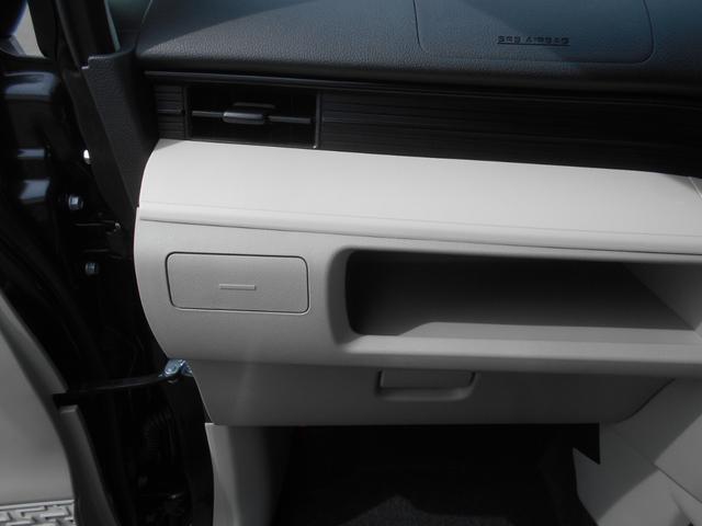 L SAIII ワンオーナー車 キーレスエントリー 衝突被害軽減システム 誤発進抑制制御機能 レーンアシスト オートマチックハイビーム(18枚目)