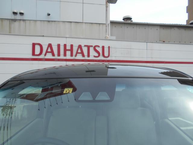 L SAIII ワンオーナー車 キーレスエントリー 衝突被害軽減システム 誤発進抑制制御機能 レーンアシスト オートマチックハイビーム(34枚目)