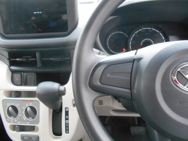 L SAIII ワンオーナー車 キーレスエントリー 衝突被害軽減システム 誤発進抑制制御機能 レーンアシスト オートマチックハイビーム(11枚目)