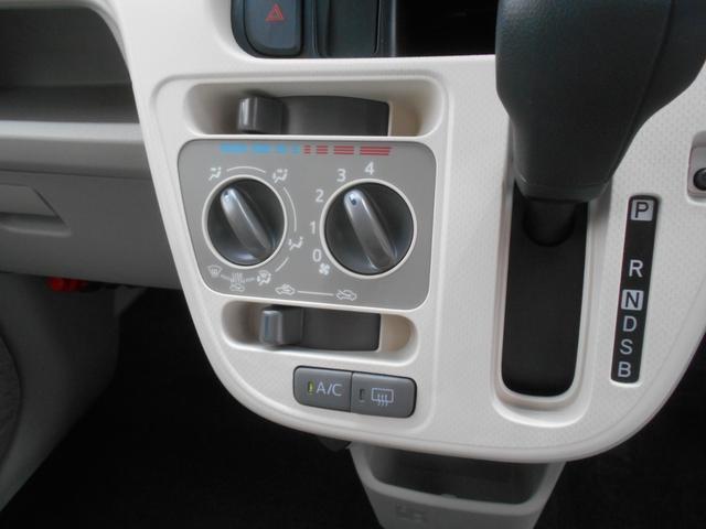 L SAIII ワンオーナー車 キーレスエントリー 衝突被害軽減システム 誤発進抑制制御機能 レーンアシスト オートマチックハイビーム(15枚目)