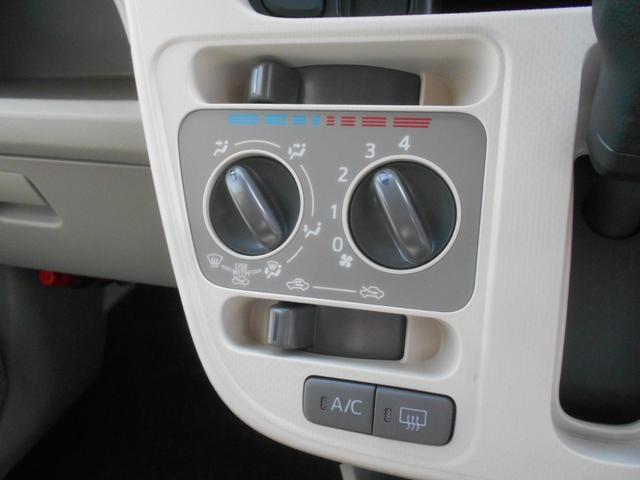 L SAIII ワンオーナー車 キーレスエントリー 衝突被害軽減システム 誤発進抑制制御機能 レーンアシスト オートマチックハイビーム 衝突安全ボディ アイドリングストップ VSC(13枚目)
